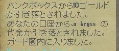 HP1016.JPG